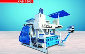 Hydraulic Concrete block machine KAD1500
