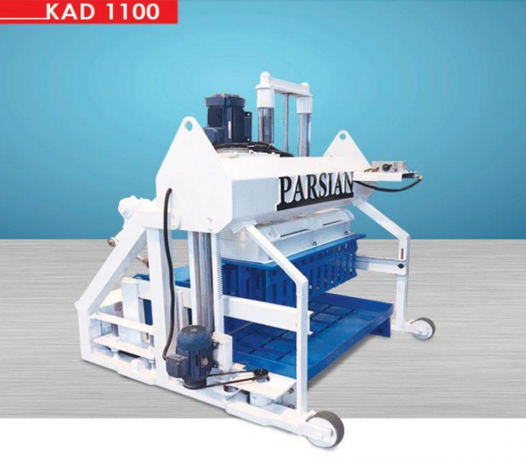 Hydraulic Movable Hollow Block Machine KAD1100