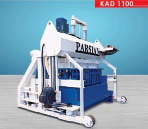 The Hydraulic Movable Kerb Stone Machine KAD1100