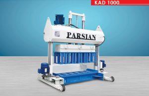 Hydraulic Movable Block Machine KAD1000