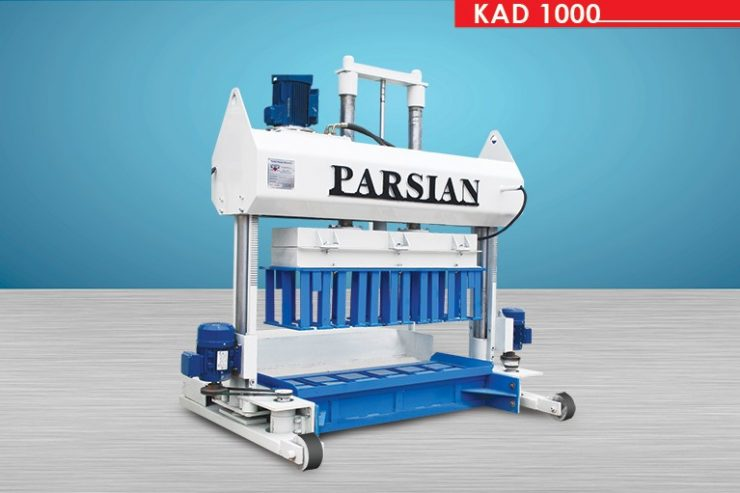 Hydraulic Movable Curb Stone Machine KAD1000