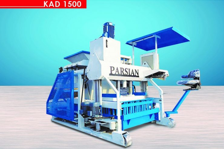 Automatic Movable Hollow Block Making Machine KAD1500