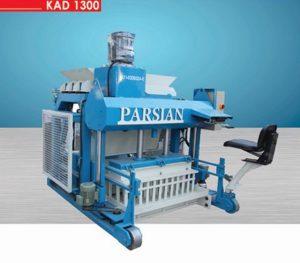 Automatic Portable Egg Laying Block Machine KAD1300
